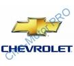 Paulus прошивки Chevrolet Lacetti, Aveo ЭБУ Sirius D42