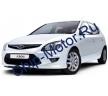 Паулюс Hyundai I30 GAGD-EFE46QS00C00