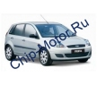 Паулюс Ford Fiesta FA61-14C204-HD