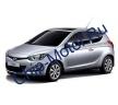 Паулюс Hyundai I20 GPB-832DFS0-5000