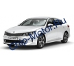 Паулюс KIA Optima PET4RT1A