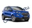 Паулюс Ford Ecosport DN15-14C204-ACB